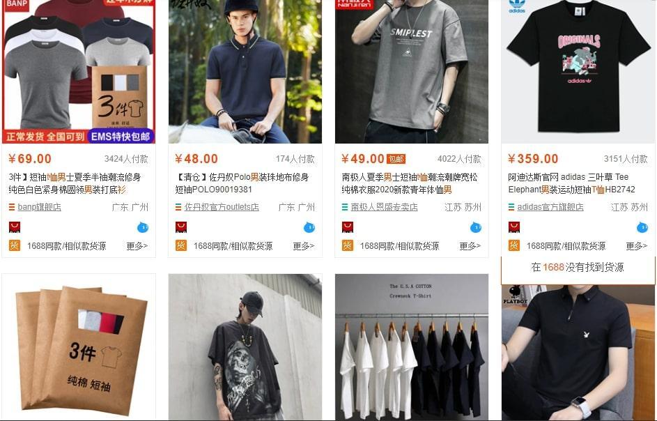 Link áo phông nam Quảng Châu